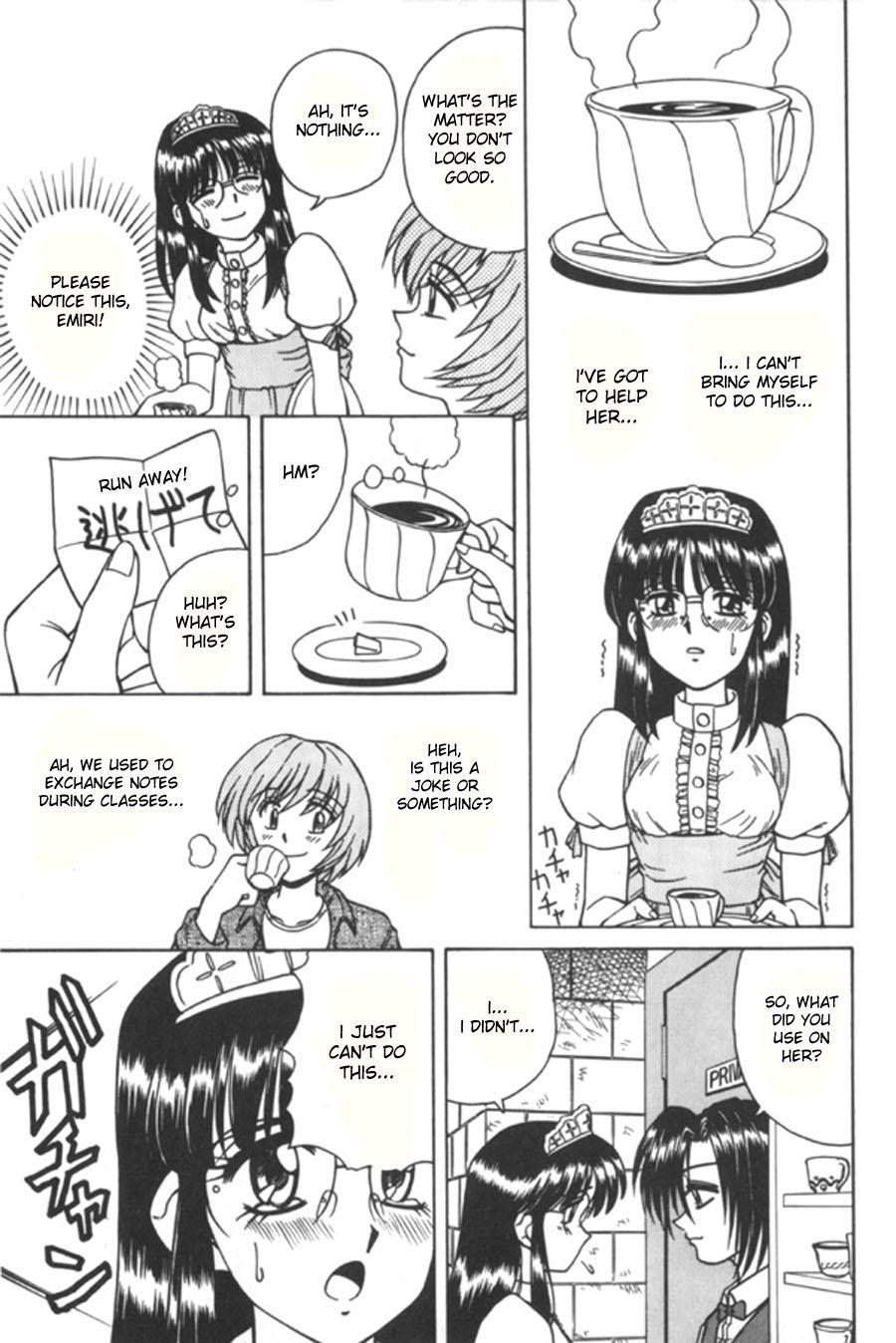 Spark Utamaru - Immoral Ichigou 2, 4-5, 8, 10[ENG] 28