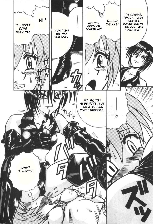 Spark Utamaru - Immoral Ichigou 2, 4-5, 8, 10[ENG] 31