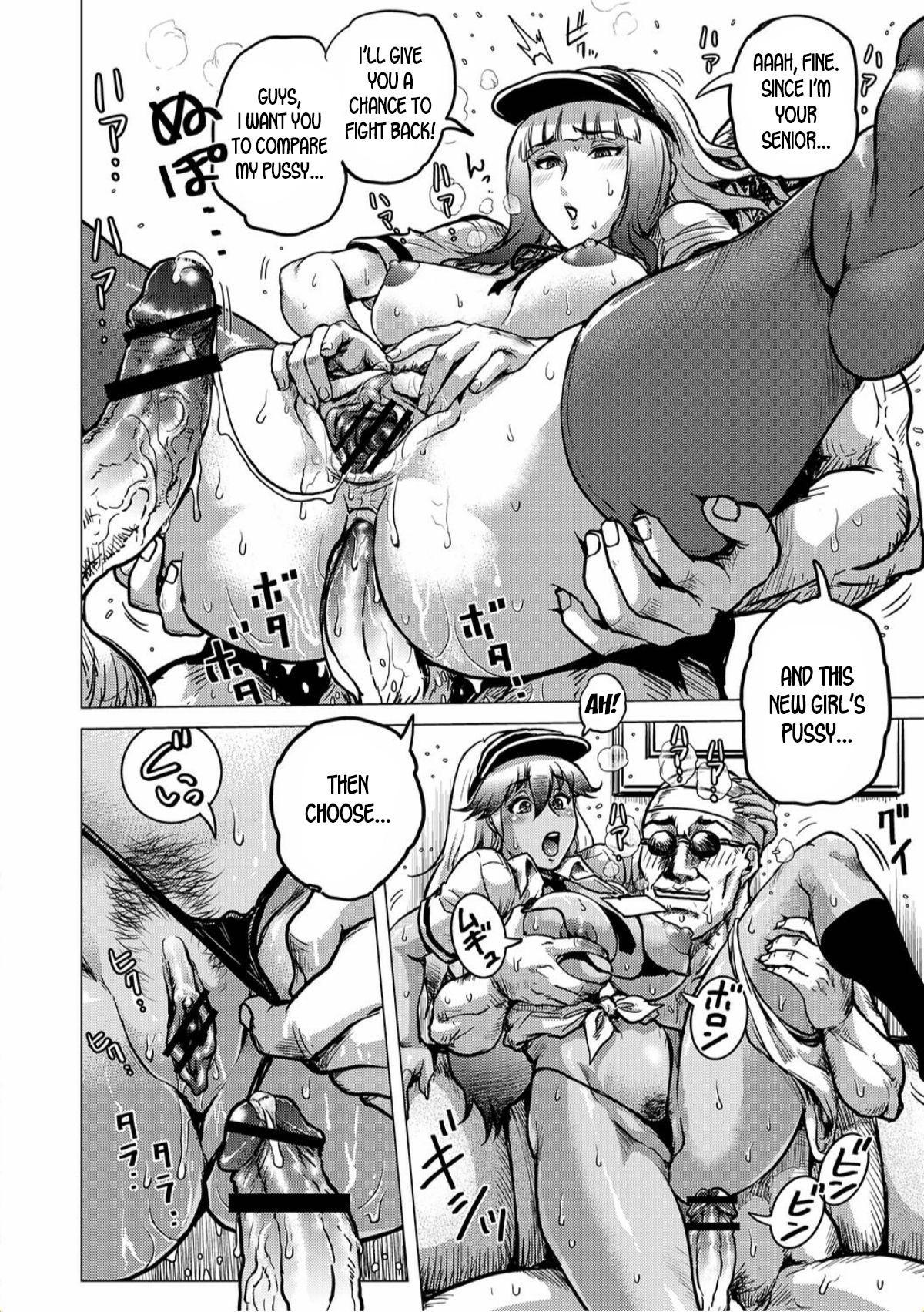 Okane no Kawari ni Shasei de Oshiharai Dekiru Jidai   A Time When You Can Pay With Your Sperm 9