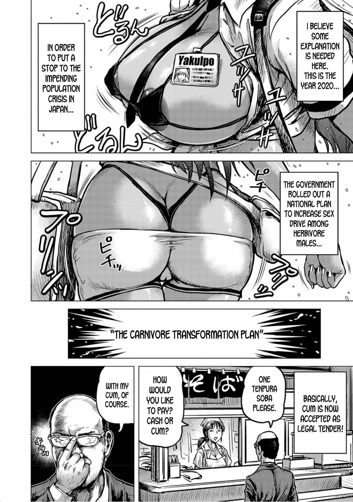 Okane no Kawari ni Shasei de Oshiharai Dekiru Jidai   A Time When You Can Pay With Your Sperm 3