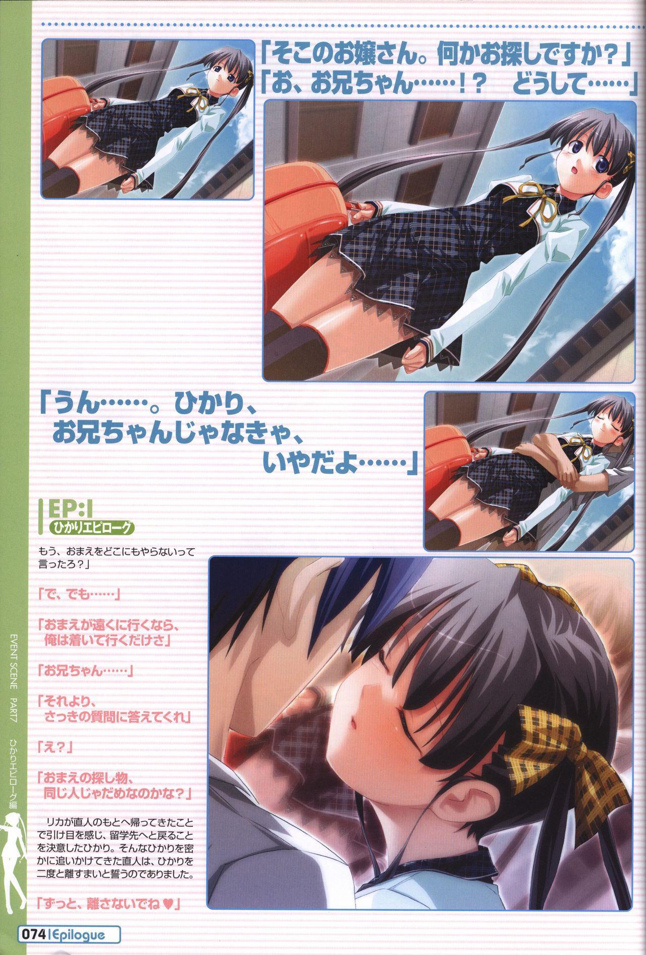 Makai Tenshi Jibril~EPISODE 2~ official fanbook 70