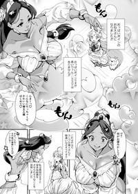 Futanari Senya Ichiya 4
