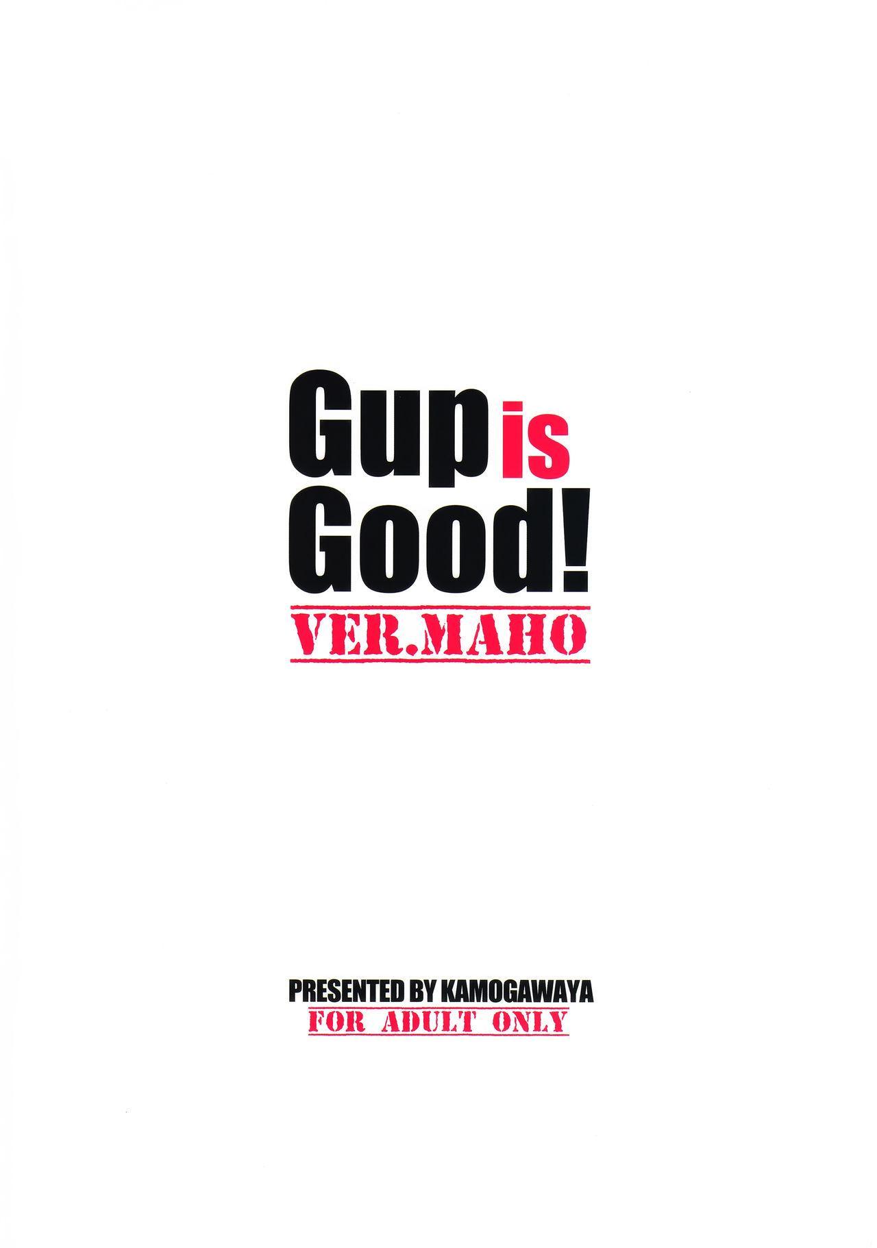 Gup is Good! Ver.MAHO 35