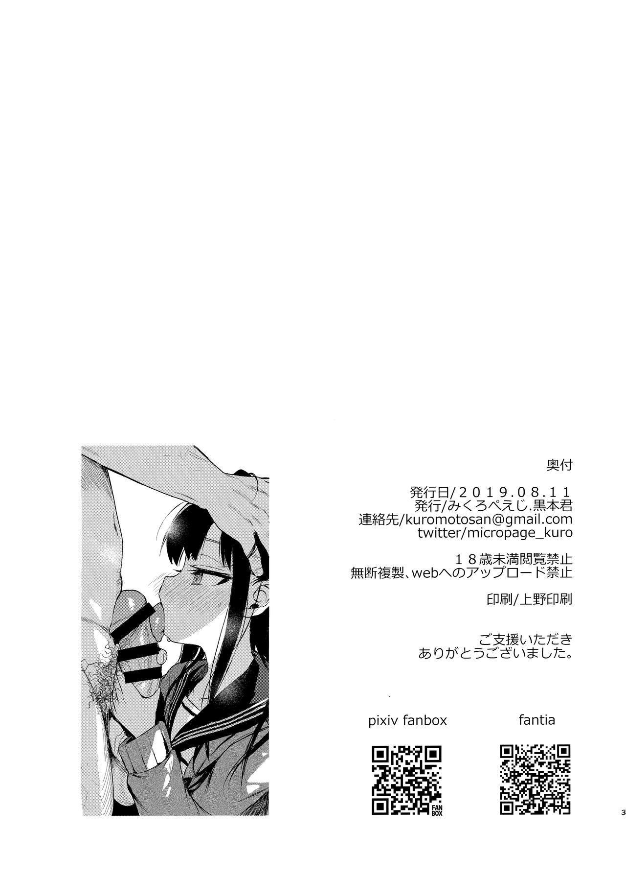 JC Saimin de Seikyouiku + JC no Omake 1
