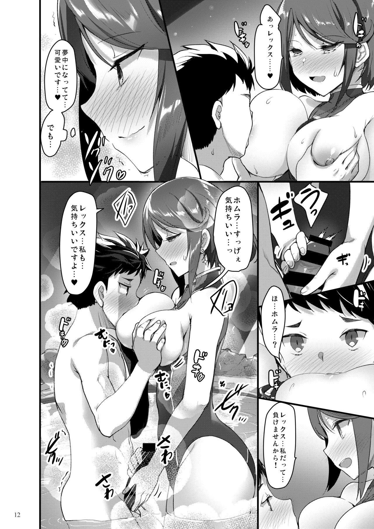 Superbia no Amai Yoru 9