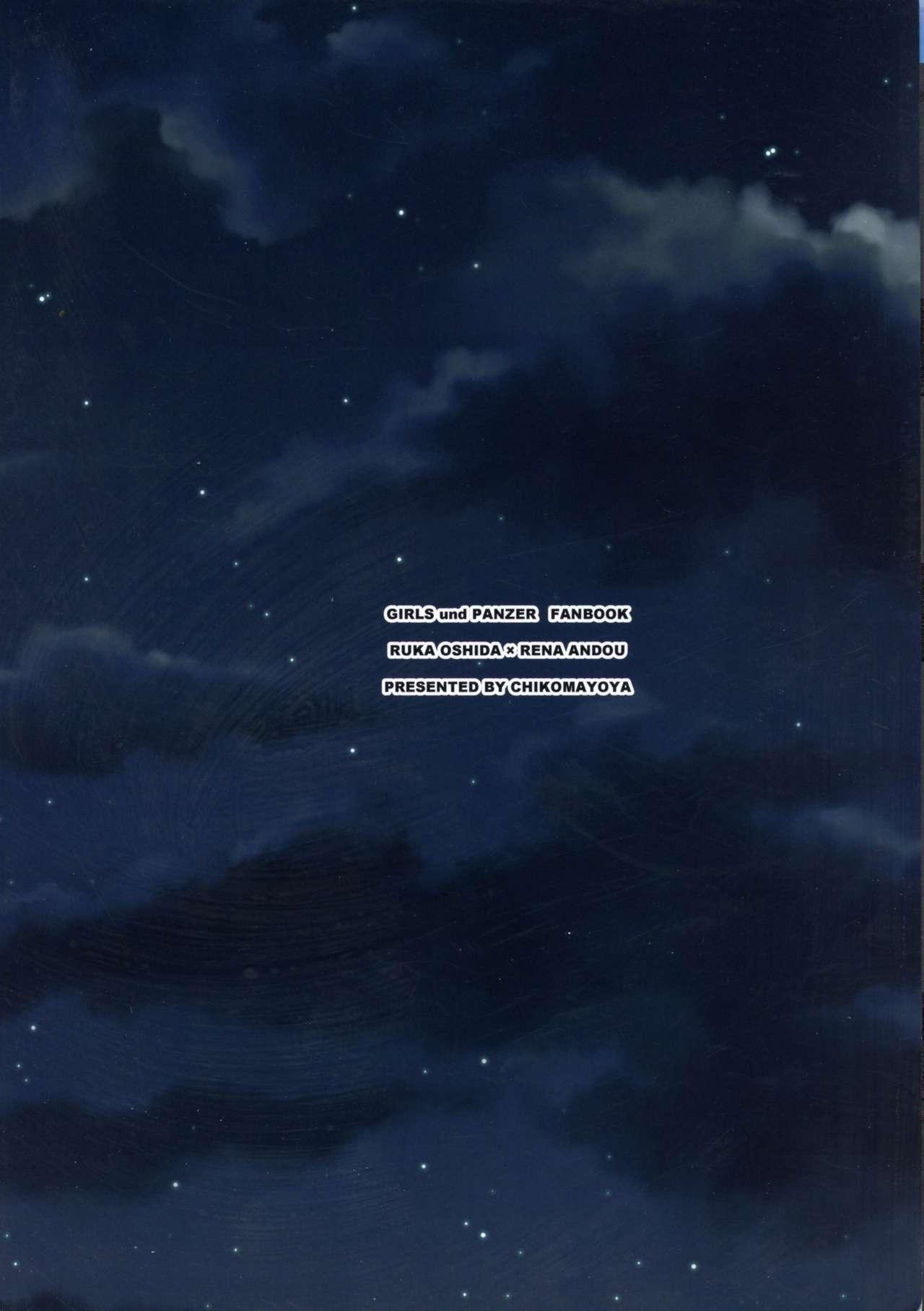 Moonlight Melody 1