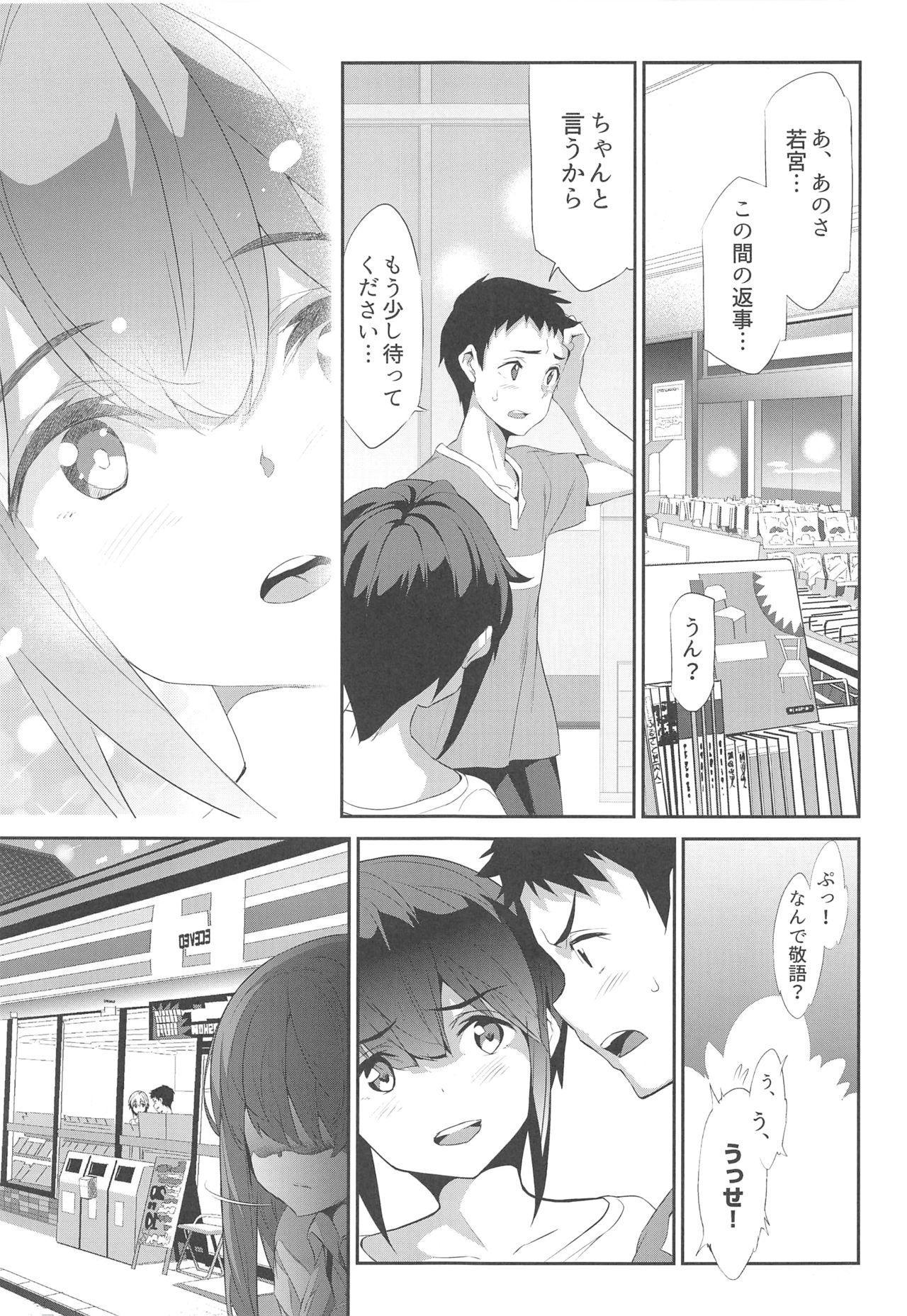 """Himitsu 04 """"Yakusoku"""" 13"""