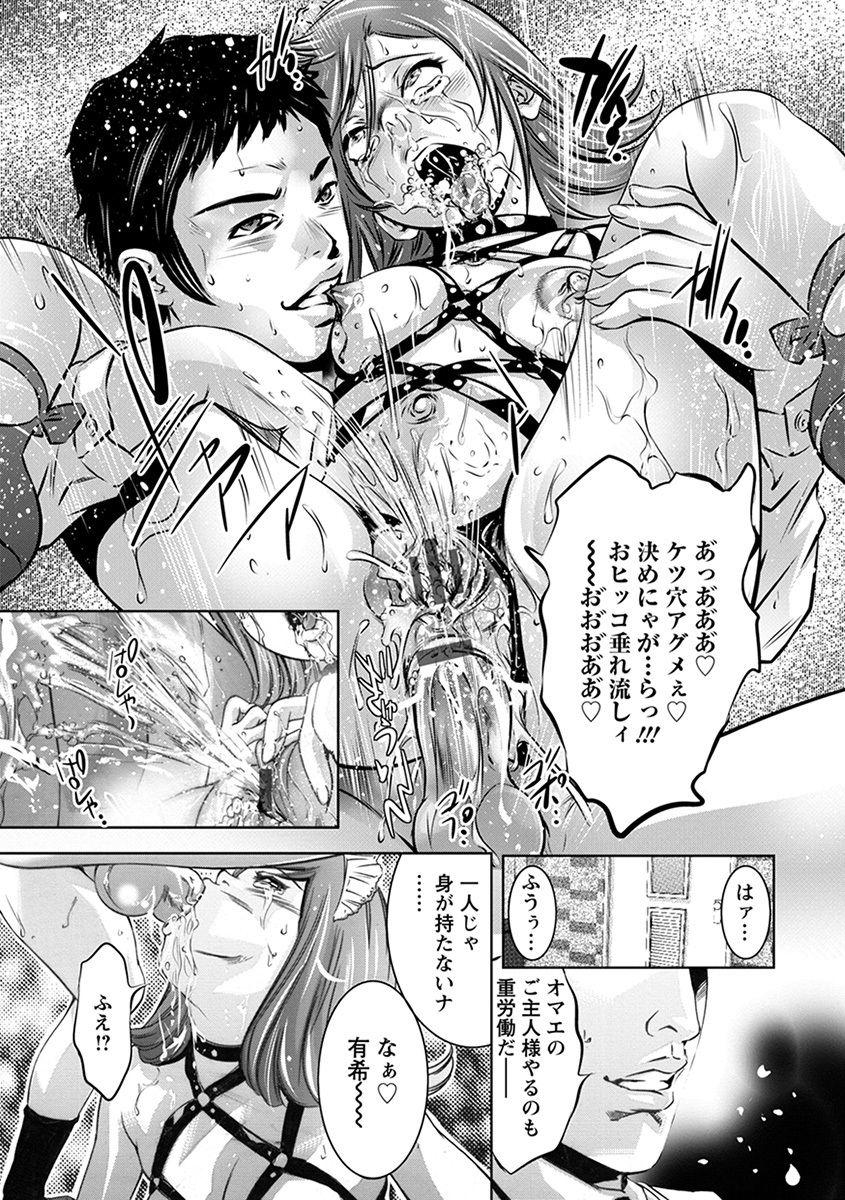 Angel Club MEGA Vol. 39 326