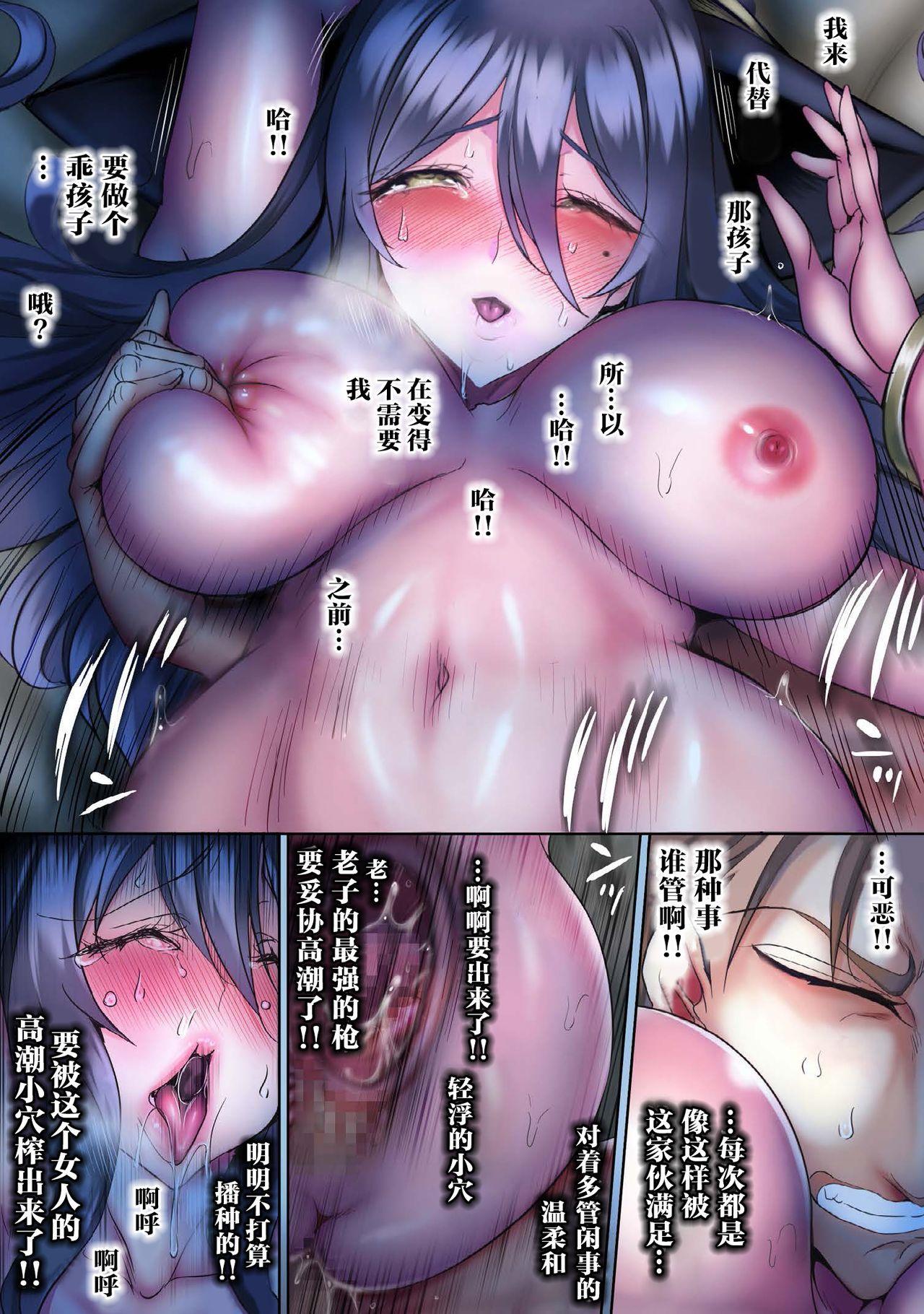 Zenmetsu Party Rape 3 | 全灭强奸派对3 34