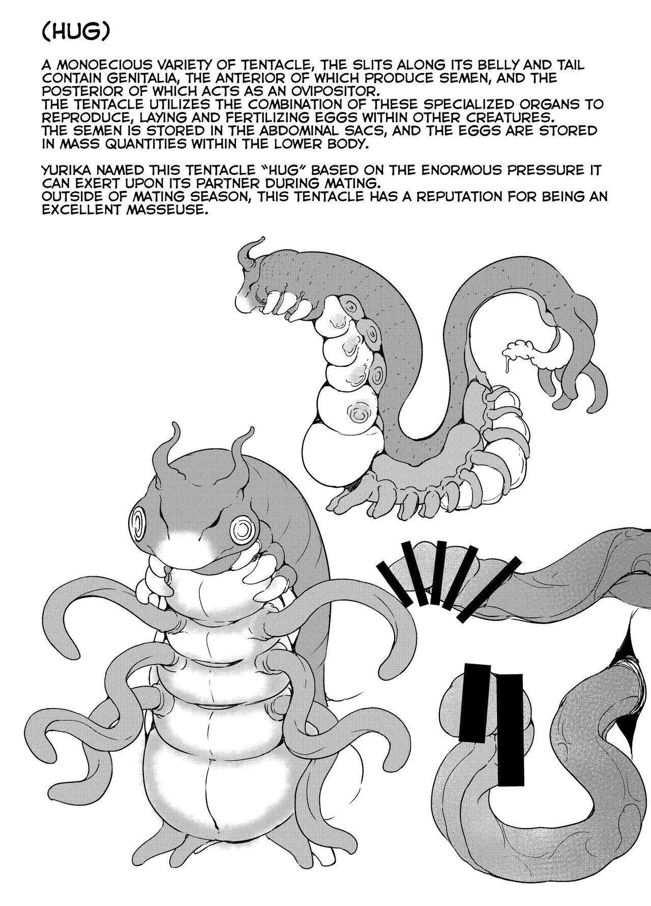 Anata no Machi no Shokushuyasan 3.5 | Your neighborhood tentacle shop 3.5 13