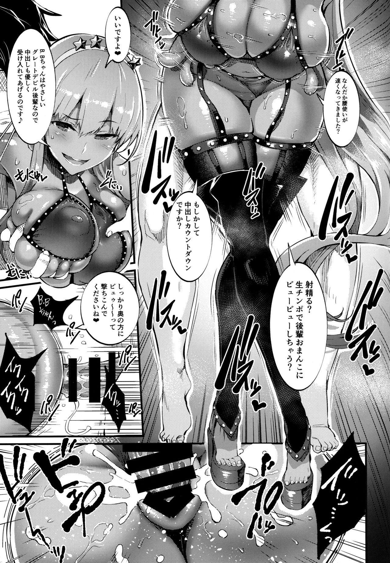 Kagirinaku Toumei ni Chikai B.B - Almost Transparent B,B 19