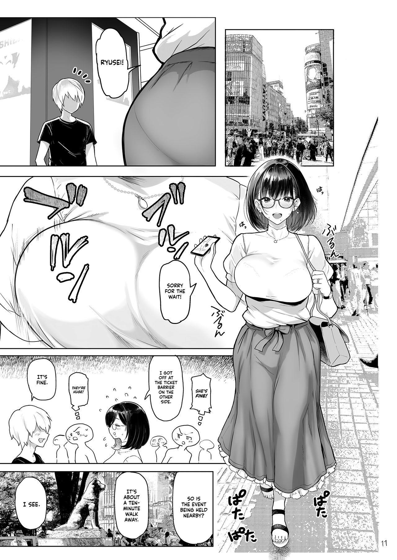 Hitozuma Haramu   Impregnating A Married Woman 11