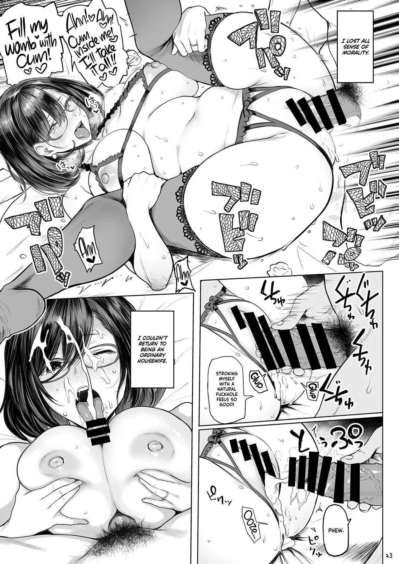 Hitozuma Haramu   Impregnating A Married Woman 23