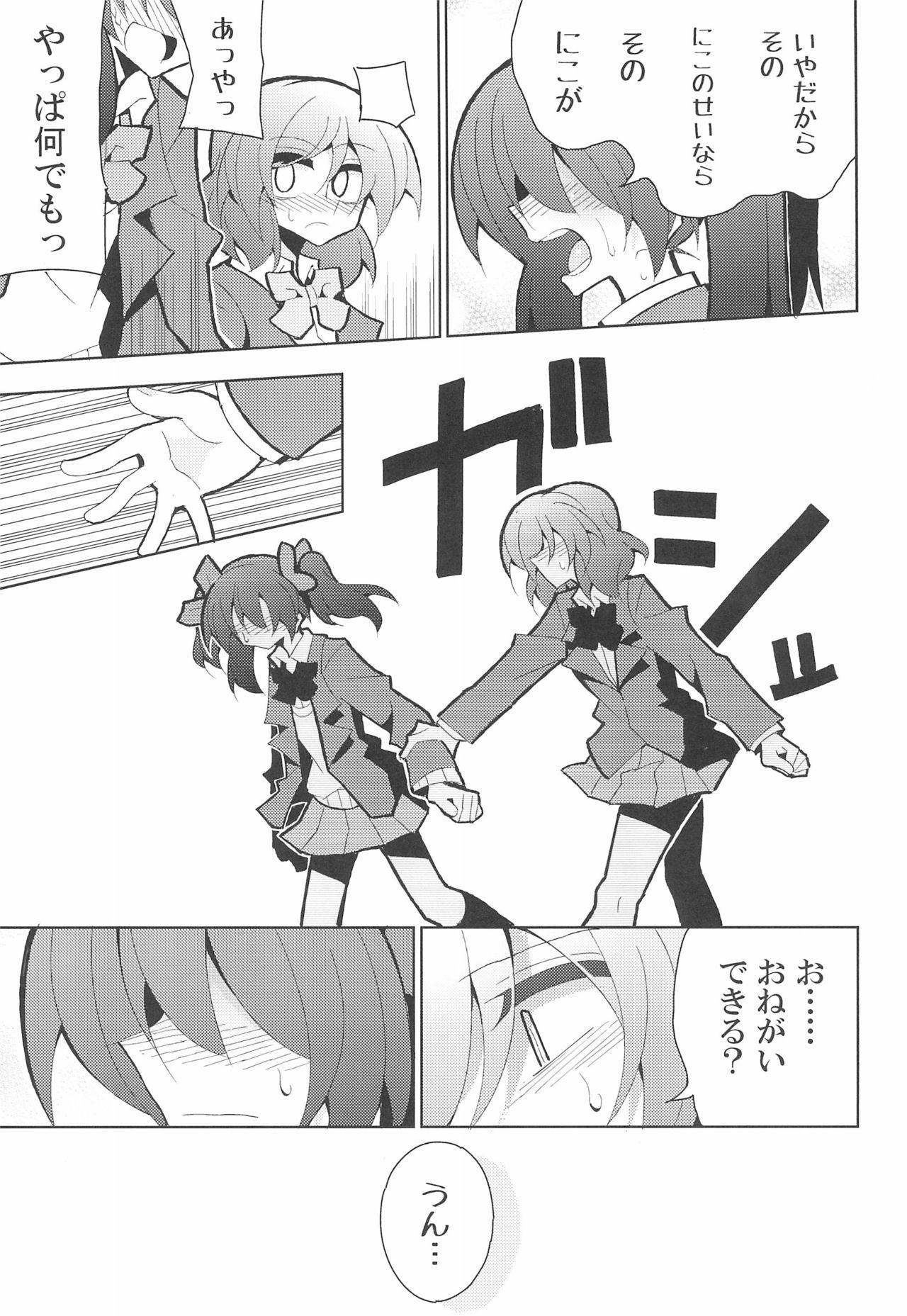 NicoMaki Futanari Sex 10