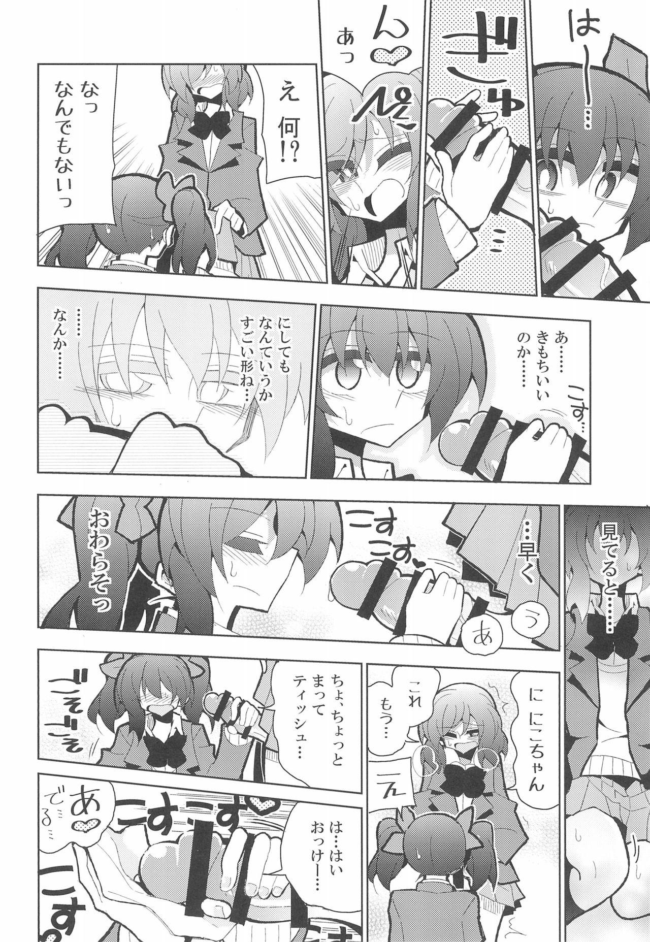 NicoMaki Futanari Sex 13
