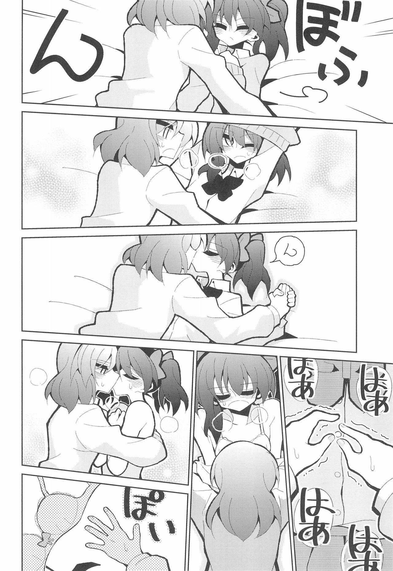 NicoMaki Futanari Sex 23