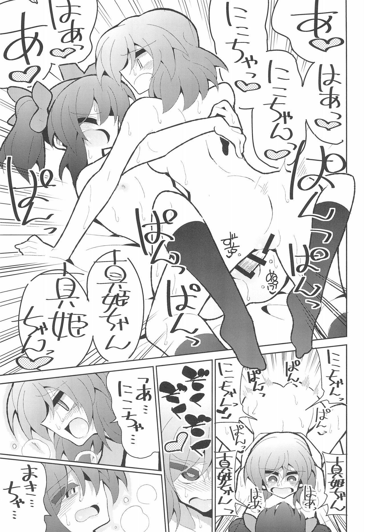 NicoMaki Futanari Sex 30