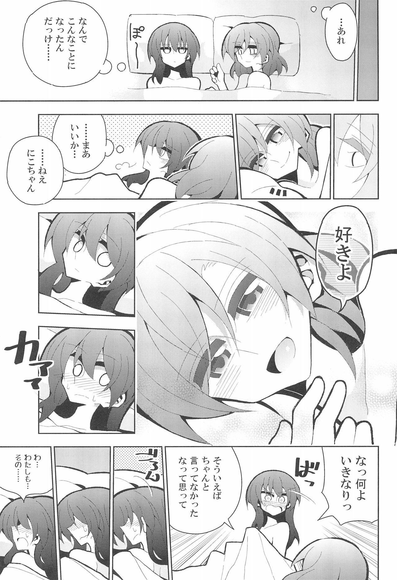 NicoMaki Futanari Sex 32