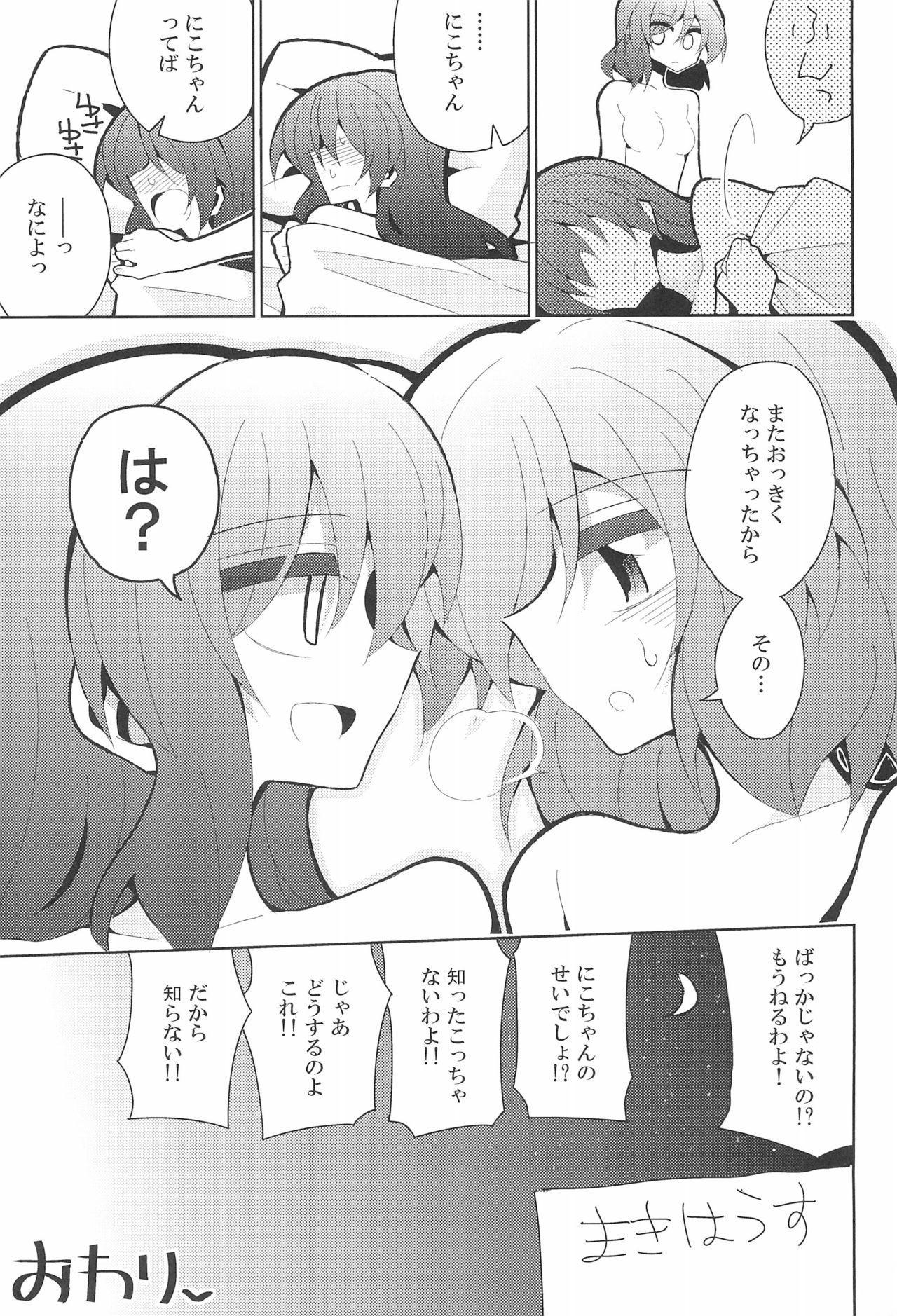 NicoMaki Futanari Sex 34