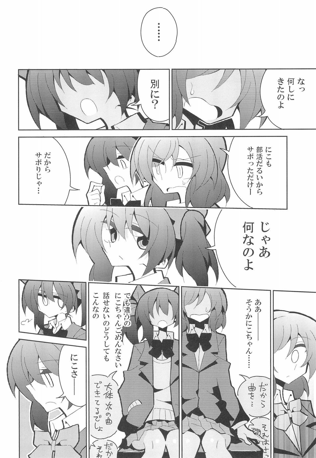 NicoMaki Futanari Sex 5