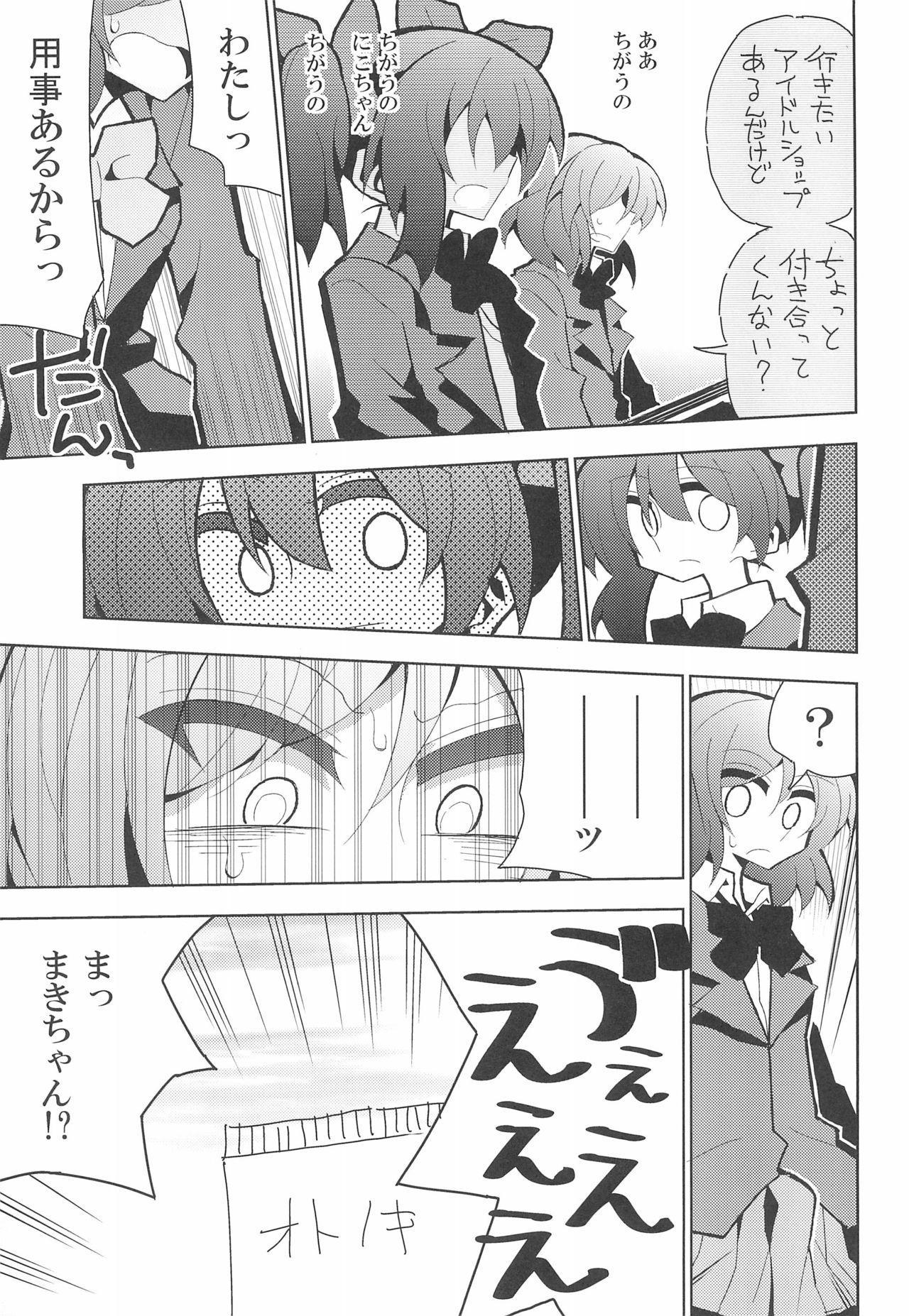 NicoMaki Futanari Sex 6