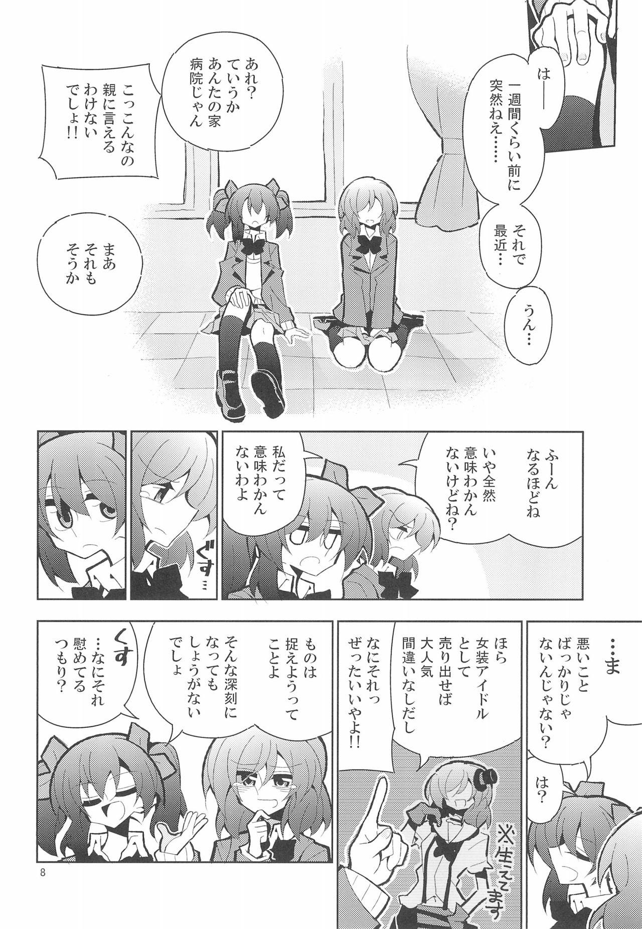 NicoMaki Futanari Sex 7