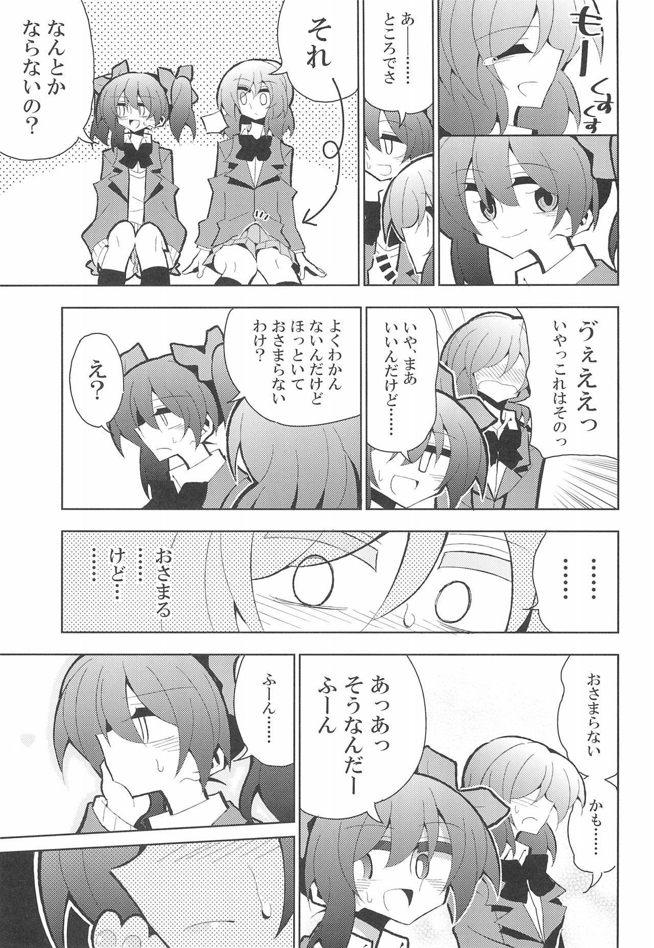 NicoMaki Futanari Sex 8