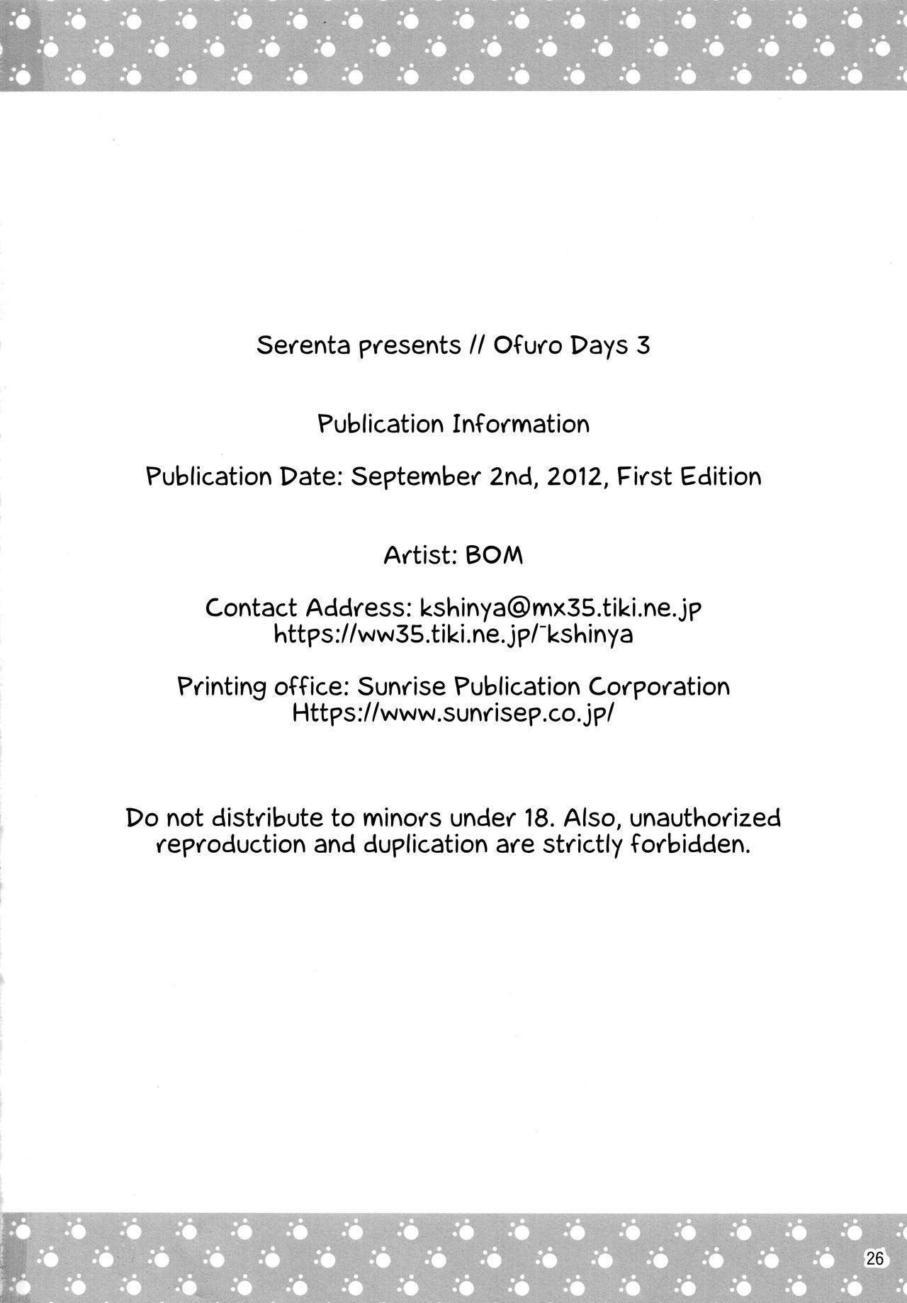 Ofuro DAYS 3 | Bath DAYS 3 25