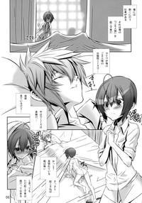 Shounen Maid Curo-kun 4