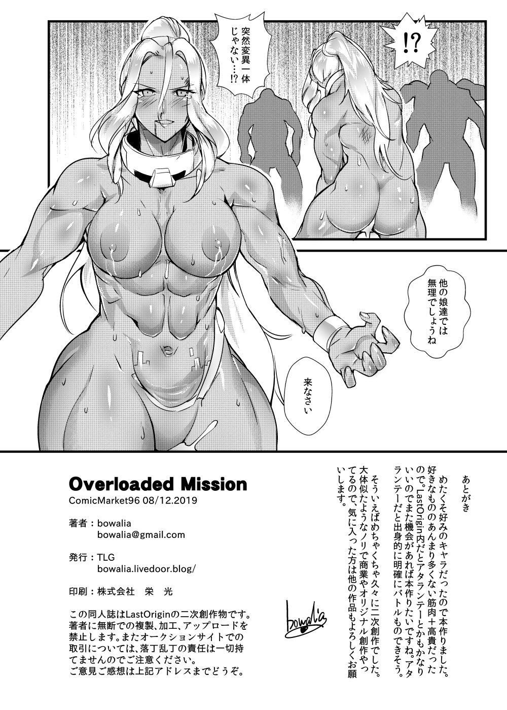Overloaded Mission 16