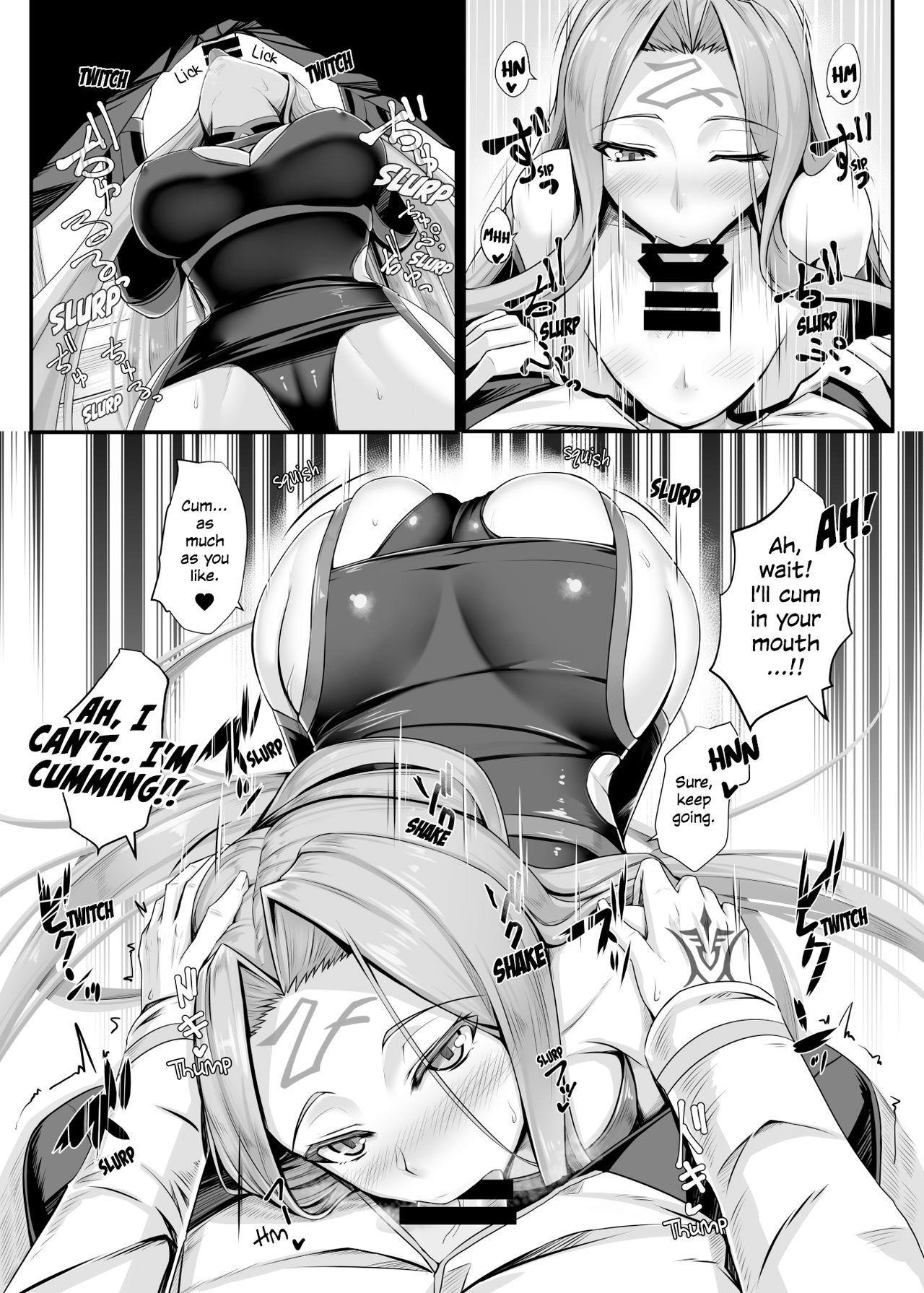 Kizuna MAX Rider-san | MAX Bonding with Rider 7