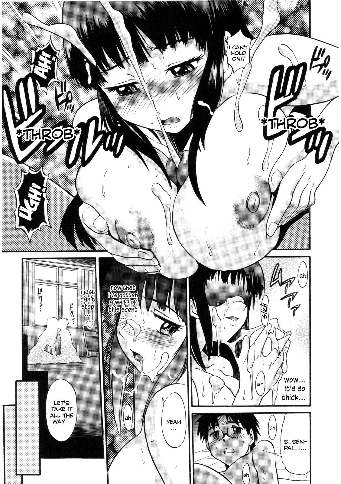 B-Chiku 164