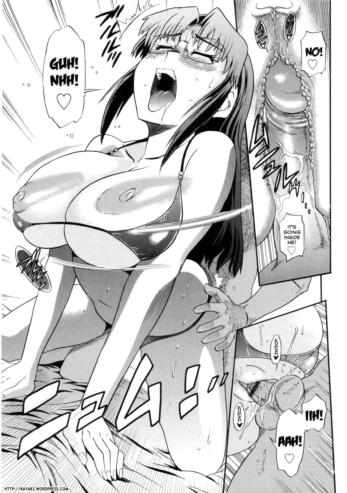 B-Chiku 192