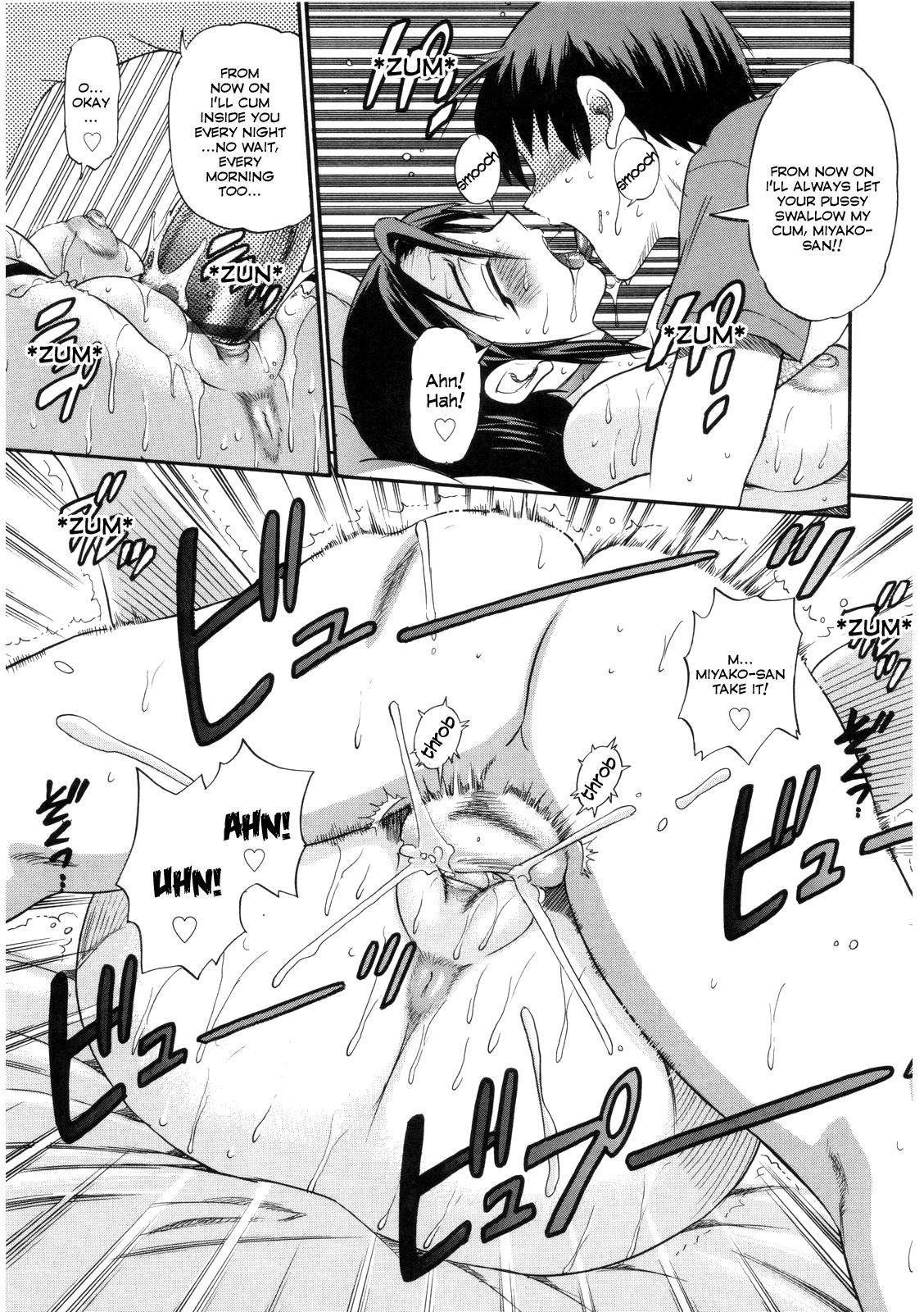 B-Chiku 30