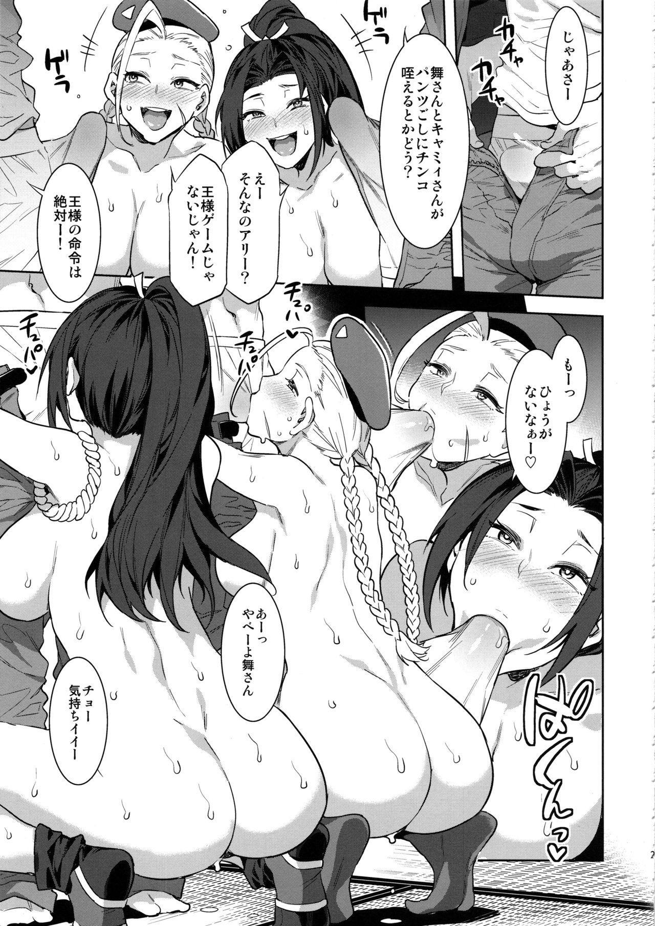 Kakutou Musume Yarimoku Goukon 19