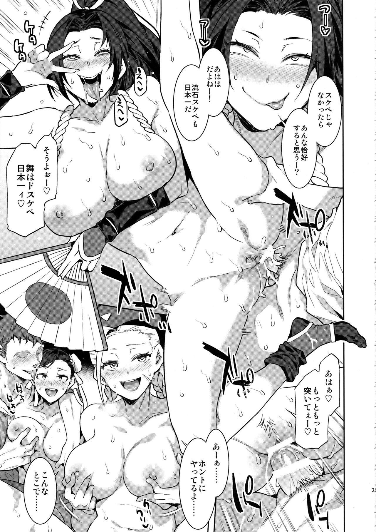 Kakutou Musume Yarimoku Goukon 23