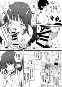 Natsu Yasumi, Onee-chan to. 9