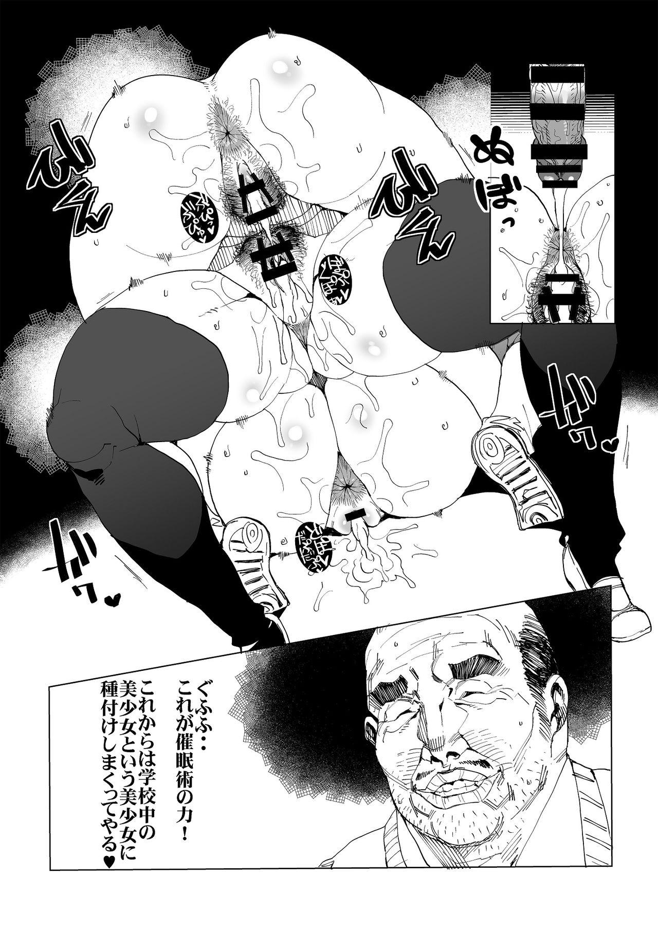 Hentai Sennou Saimin Hon 5