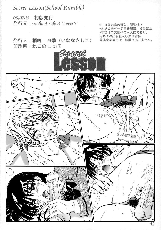 Secret Lesson 40