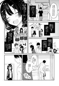Gimai to Hitobanjuu Orusuban Ecchi 4