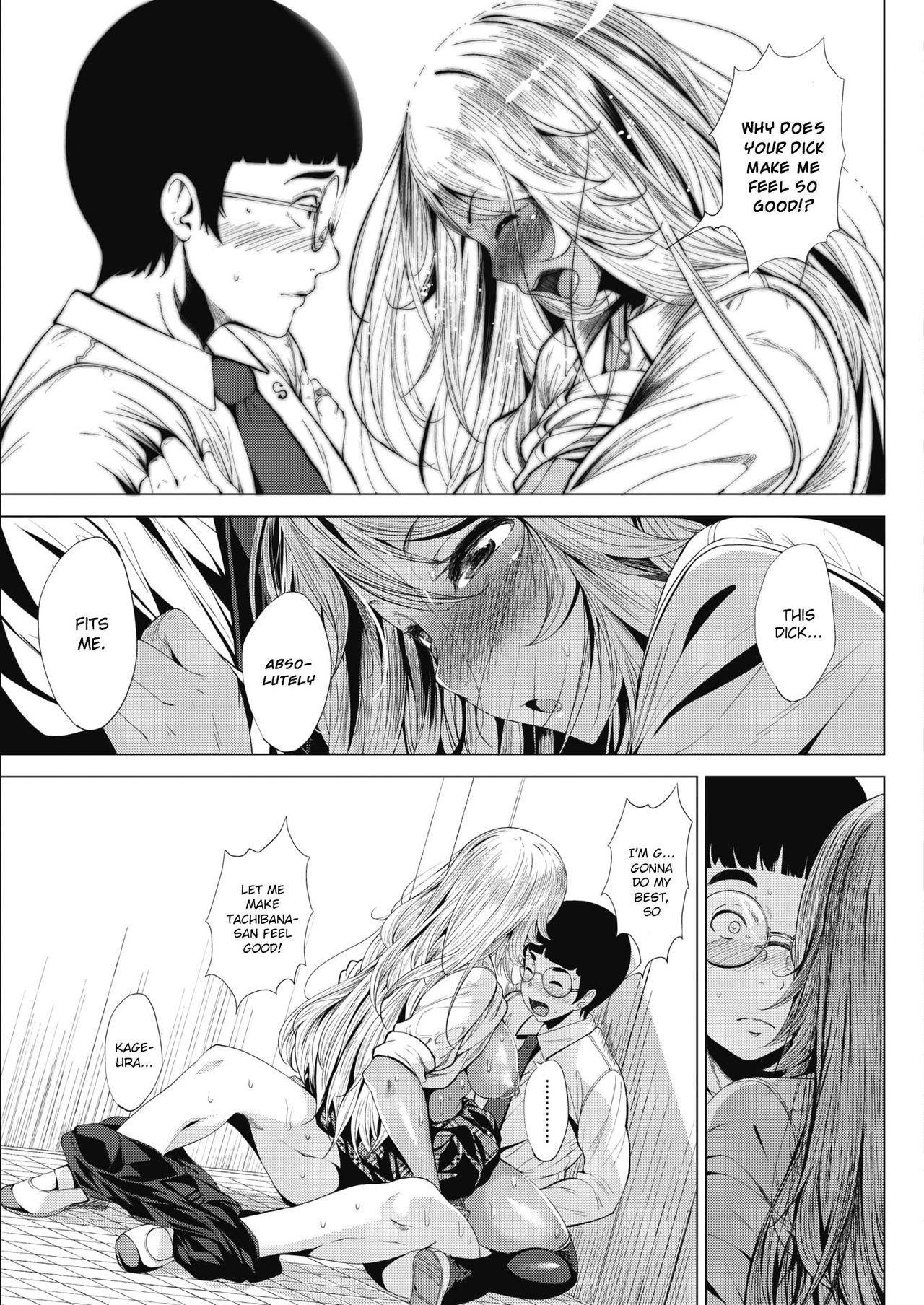 [Fumihiko] Kuro Gal-chan to Megane-kun (COMIC HOTMILK 2017-12) [English] [CrowKarasu] [Digital] 14
