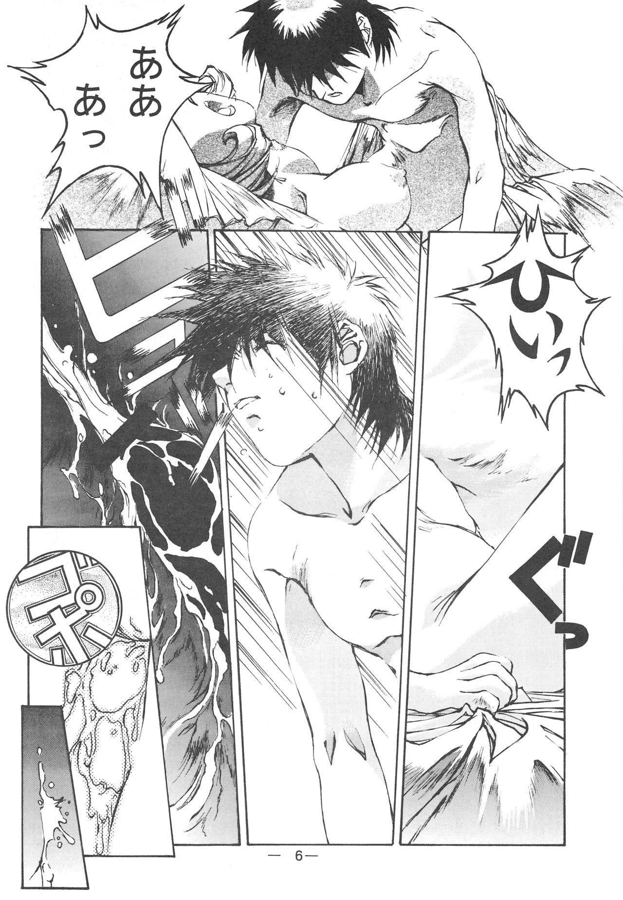 Otonano Do-wa Vol. 3 4