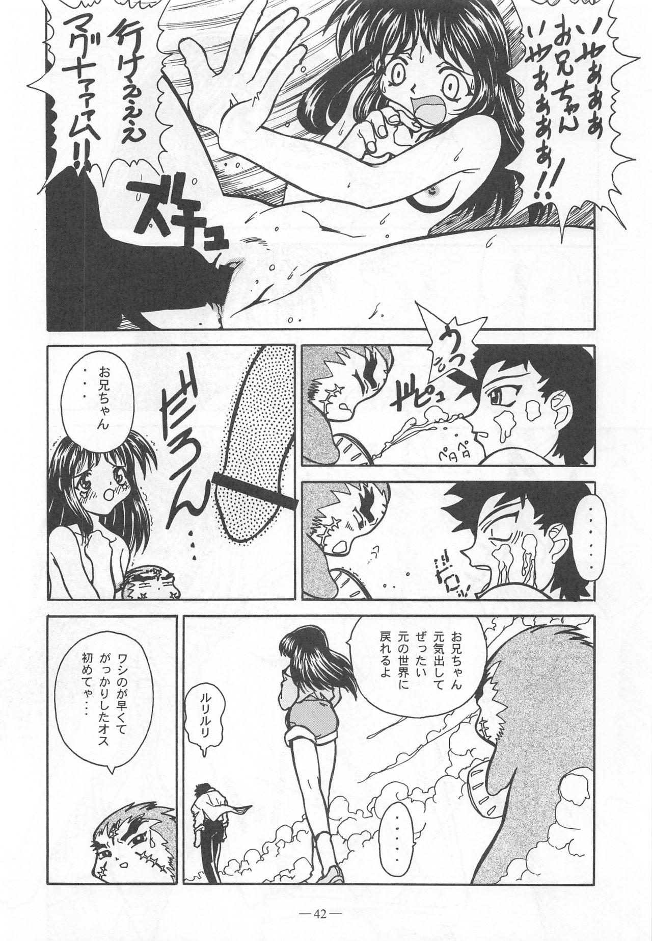 Otonano Do-wa Vol. 9 40