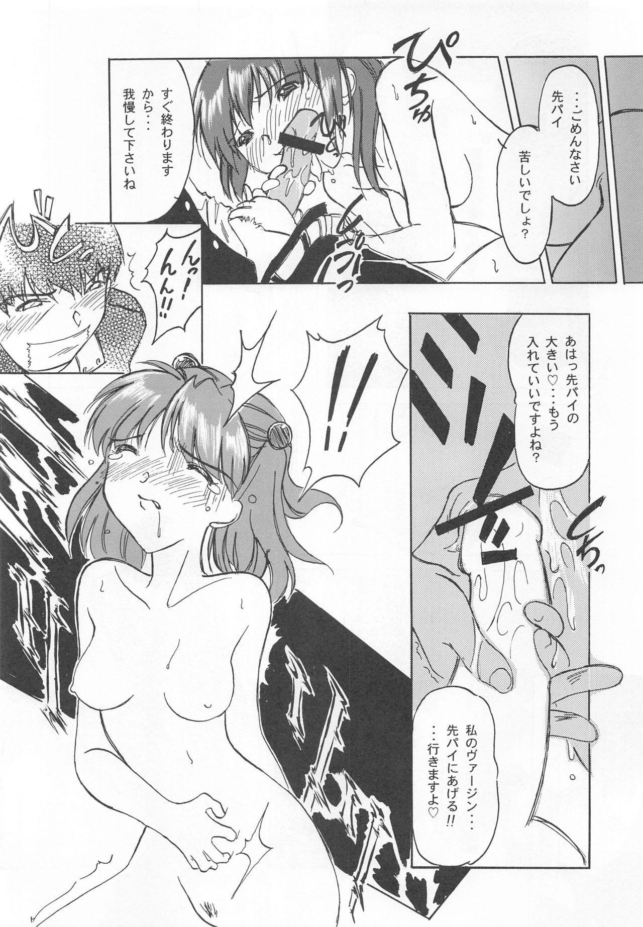 Otonano Do-wa Vol. 9 62
