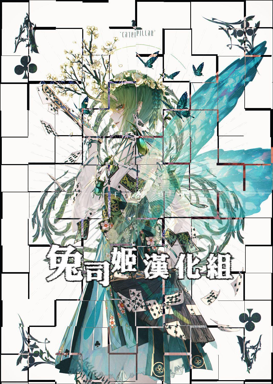 (C96) [Kinokonomi (konomi)] Gal Yuina-chan to Ecchi -Kataomoi no Kanojo ga Boku ni Sekimen!?- [Chinese] [兔司姬漢化組] 28