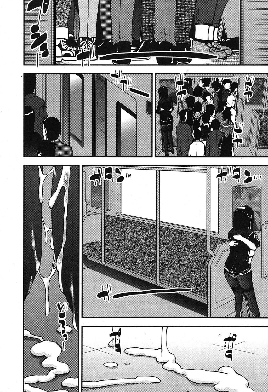 Seitsuu Kaisoku! Train Saishuuwa | Speedy First Ejaculation Train! Final Chapter 17