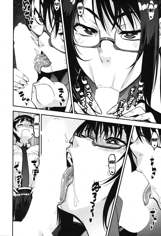 Seitsuu Kaisoku! Train Saishuuwa | Speedy First Ejaculation Train! Final Chapter 19