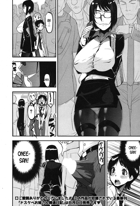 Seitsuu Kaisoku! Train Saishuuwa | Speedy First Ejaculation Train! Final Chapter 33