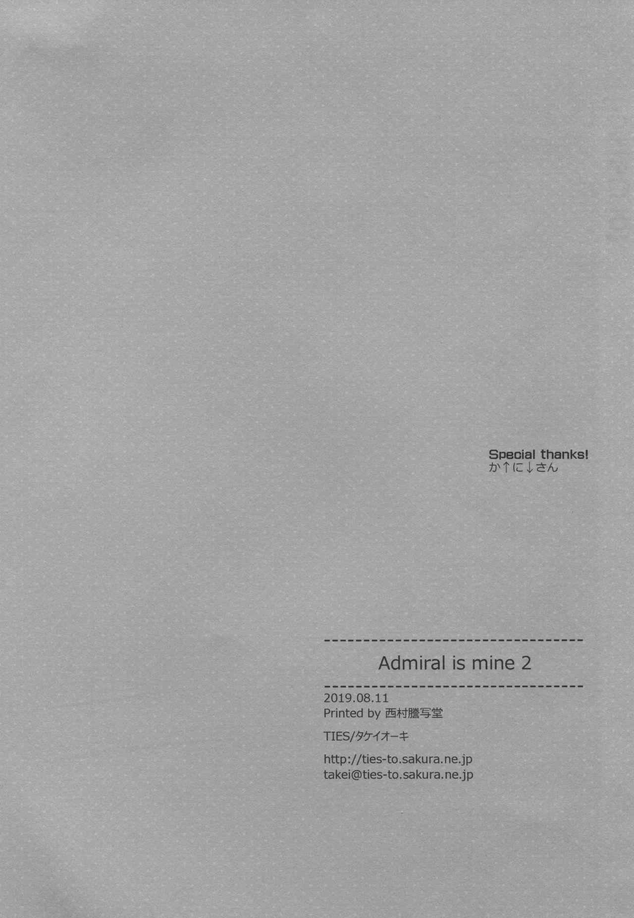 Admiral Is Mine♥ 2 24