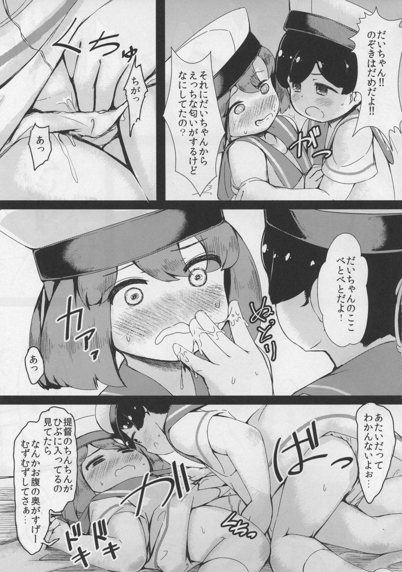 Daitou to Hiburi to Kimochi no Ii Koto 11